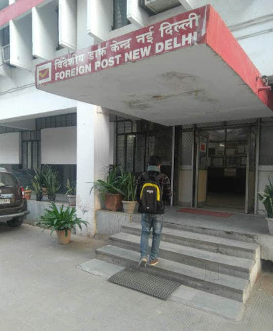 indian postal department ito delhi 3kvo6tdkce 3