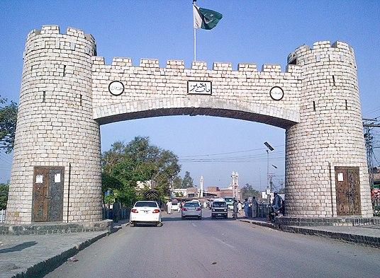 536px Bab e Khyber 2