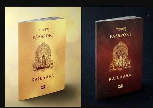 kailasa passport 1