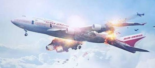 Air India Flight Flight 182 bombing; Picture Source; Supplied